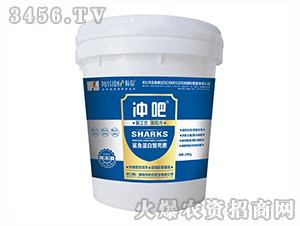鲨鱼蛋白蟹壳素-冲吧-朴欣