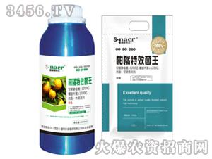 杀菌剂-柑橘特效菌王-香港斯奈尔