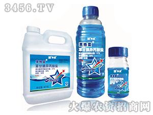 41%草甘膦异丙胺盐水剂-英格蓝-华星