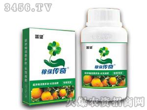 柑橘类专用超浓缩活菌多肽长效液肥-稼保传奇-蓝望