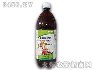 土壤改良剂-鑫科植保