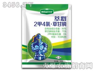 2甲4氯・草甘膦-萃将