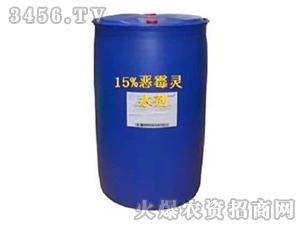 15%恶霉灵水剂(瓶装