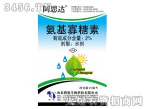 氨基寡糖素-阿思达-海迅
