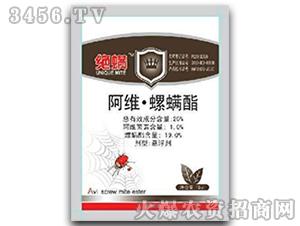 20%阿维・螺螨酯-绝螨-鑫农国泰