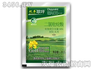 30%二氯吡啶酸水剂-双丰翠坪