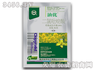 30%二氯吡啶酸水剂-油优-双丰