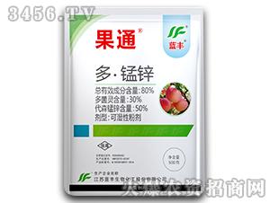 80%多·锰锌可湿性粉剂-果通-蓝丰