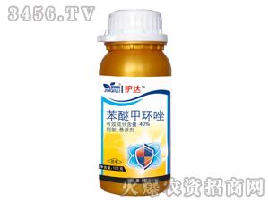 40%苯醚甲环唑-护达