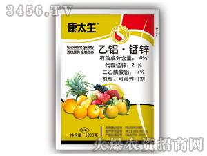 50%乙铝・锰锌-康泰