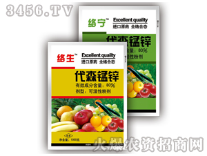 代森锰锌-络生+络宁-