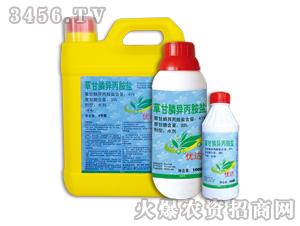 草甘膦异丙铵盐-优达-