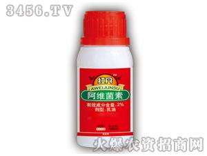 2%阿维菌素乳油-红丹