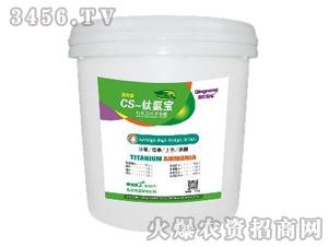 冲施肥(绿)-CS-钛