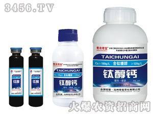 中量元素水溶肥料-钛醇钙-奇宝
