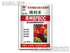 微量元素水溶肥料-果树BPBOC-奇宝