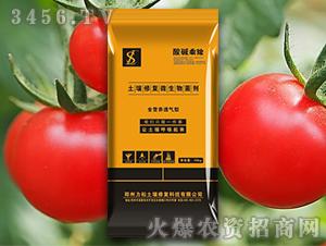 番茄专用土壤修复微生物菌剂-酸碱乘除-力松