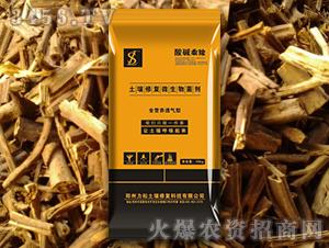 中药材专用土壤修复微生物菌剂-酸碱乘除-力松