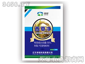 水稻田除草剂-55%西草净-津田