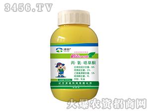 丙・氧・�f草酮-稻洁-津田