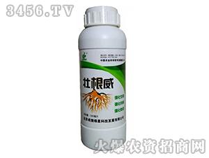植物生长调节剂-壮根威-成捷绿星