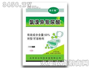 50%氯溴异氰尿酸可溶粉剂-菌全除-圣达天润