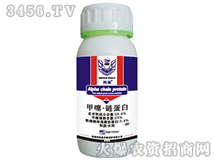 甲噻・链蛋白-科林-奥
