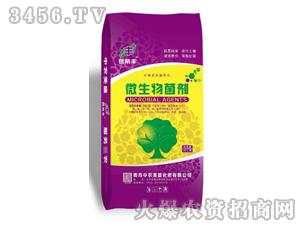 微生物菌剂40kg-易荣丰-中农美盛
