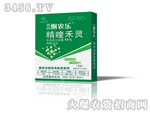 烟草专用除草剂精喹禾灵-三元复配(烟农乐)-百润
