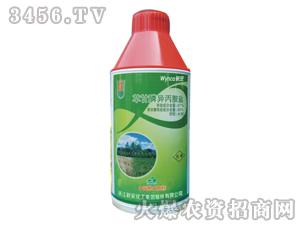 草甘膦异丙铵盐-新安-