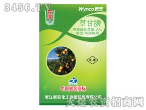 30%草甘膦-农旺-鸿
