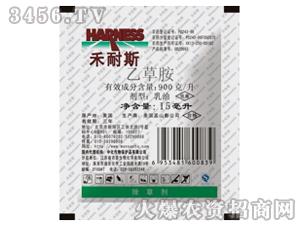 乙草胺15ml-禾耐斯