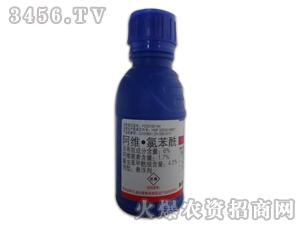 6%阿维・氯苯酰-鸿盛
