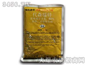 80%代森锰锌-大生-鸿盛