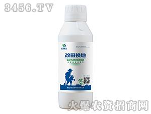 土壤盐碱调理剂-改田换地-青岛大业