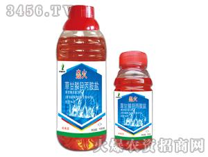 41%草甘膦异丙胺盐-劦火-萨林农业