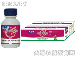 30%辛酰溴苯腈-阔立清-辉丰
