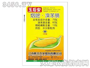 400gL2甲・溴苯腈-立清-辉丰