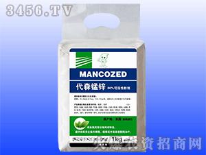 代森锰锌80%可湿性粉剂-美特斯