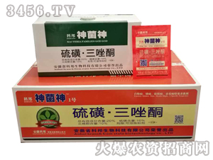 硫磺・三唑酮1号-神菌神-科邦