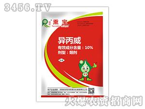 10%异丙威烟剂-熏宝-锐普农化