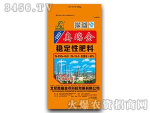 40kg掺混型稳定性肥料25-15-5-奥瑞金