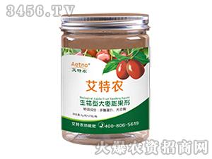 生物型大枣膨果剂-艾特农
