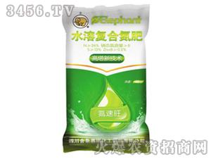 氮速旺复合氮肥-金象赛瑞