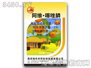 21%阿维・噻唑膦水乳剂-绚丽-南农