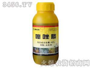 40%噻唑膦-博友农业