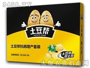 土豆抗病增产套餐-土豆帮