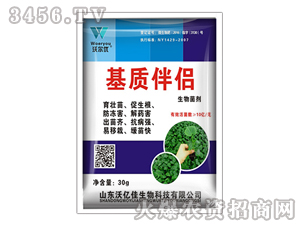 生物菌剂-基质伴侣-沃尔优