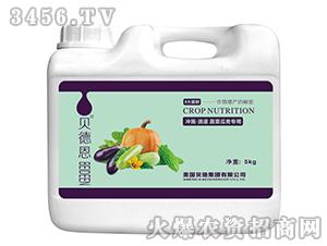 作物营养生态肥冲施滴灌型(蔬菜瓜类专用)-贝德恩-贝施