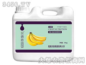 作物营养生态肥冲施滴灌型(香蕉专用)-贝德恩-贝施
